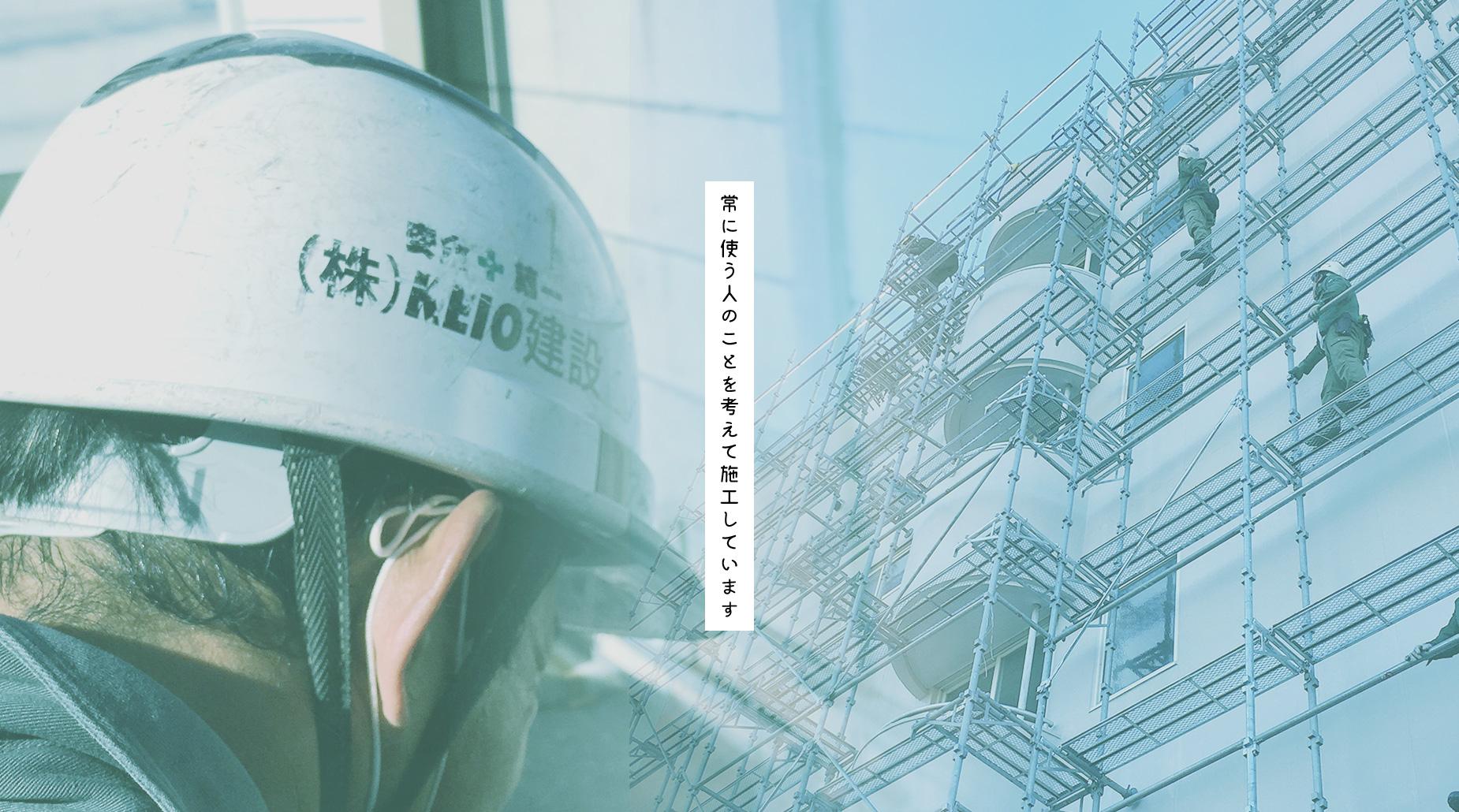 slide_02
